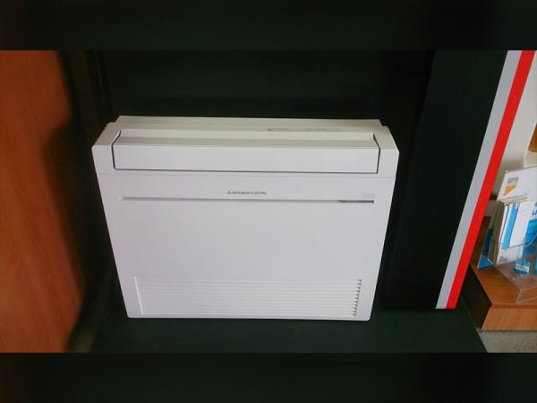 Console split système Mitsubishi Electric